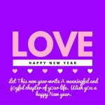 Happy New Year 2017 Sms for Lover