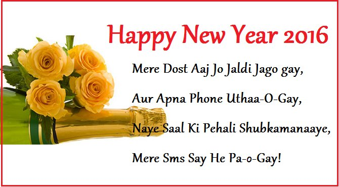 Happy New Year Poetry 2016