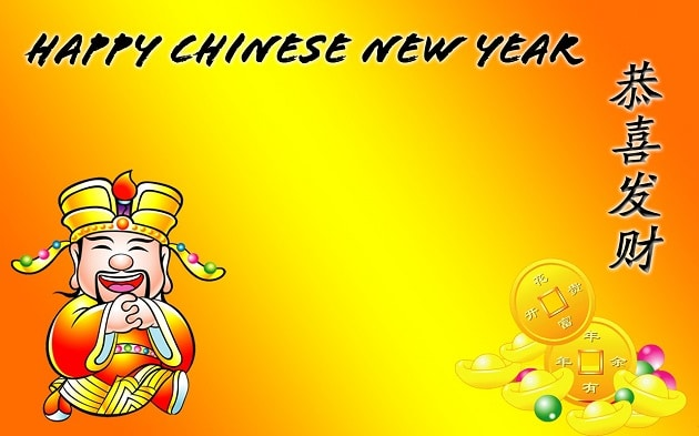Happy Chinese New Year 2015 Wishes