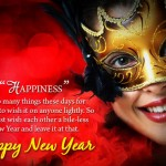 Magical New Year Wishes 2017 for All