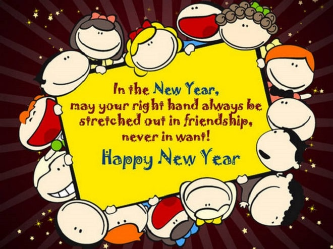 Happy New Year 2017 Images for Friends