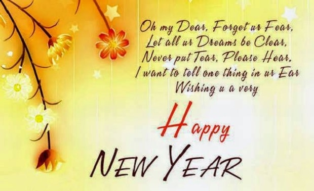 Happy new year 2016 Wishes for Brother