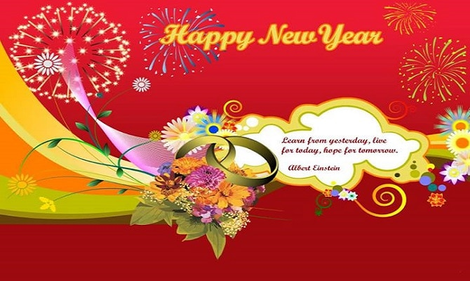 Happy new year 2016 Messages for sister in law