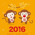 Chinese New Year Greetings 2016 in Chinese