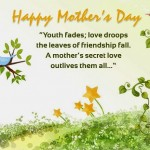 Happy Mothers Day Interesting Wallpaper