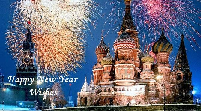 Happy New Year Wishes for Aunt