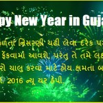 Happy New Year 2016 Wishes in Gujarati