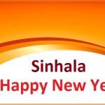 Sinhala New Year Sms Wishes 2016