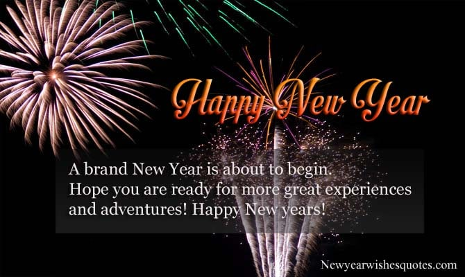 happy new year messages 2017
