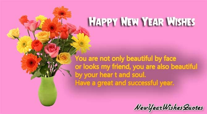 New Year Messages with Images
