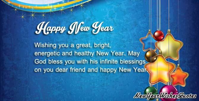 new year sms with images