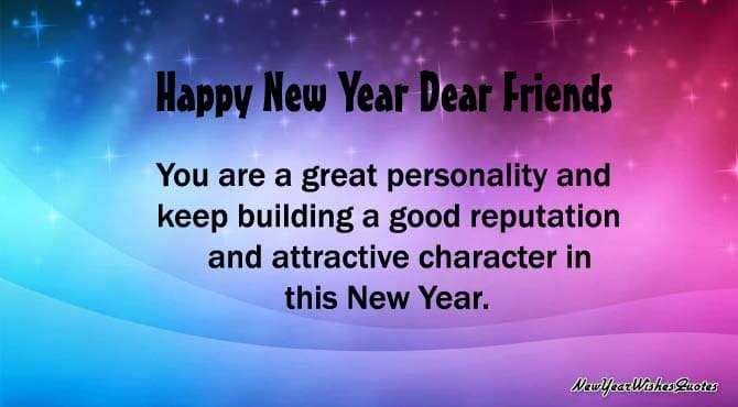 new year sms for friends